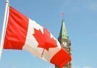 Канада внесла российское движение в список террористических организаций