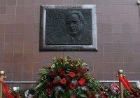 В Анкаре почтили память посла Андрея Карлова