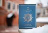 ДУМ РТ направило смысловые переводы Корана мусульманам Мордовии