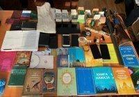 Экстремистскую литературу и оружие изъяли у религиозных радикалов в Курганской области