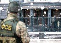 В Казани возбуждено 13 уголовных дел по экстремизму и терроризму
