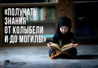 «Читай!»: от колыбели и до могилы