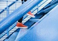 Выявлено реально число шагов, которые нужно проходить ежедневно