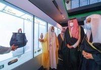 Музей пророка Мухаммада открылся в Медине