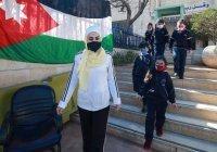 Школьники Иордании вернутся к очному обучению спустя год карантина