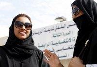 В Саудовской Аравии защитят права женщин и детей