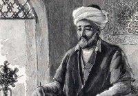 Тюркский мир отмечает 580-летие со дня рождения Алишера Навои