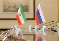 Россия и Иран расширят сотрудничество в сфере безопасности