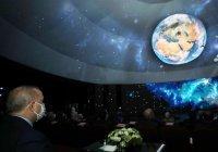Турция вознамерилась отправить космический аппарат на Луну