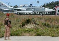 Российские военные отразили атаку на базу «Хмеймим»
