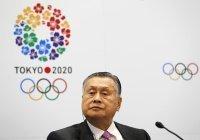 Глава оргкомитета Олимпиады в Токио ушел в отставку из-за заявлений о женщинах