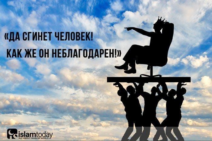 Как общаться с гордецами? (Источник фото: shutterstock.com)