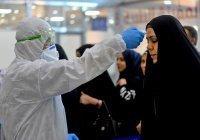 В Иране число случаев коронавируса перевалило за 1,5 млн