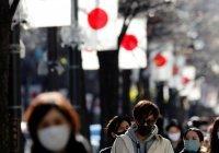 В Японии создали министерство для профилактики суицидов