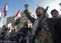 США исключат хуситов из списка террористических организаций