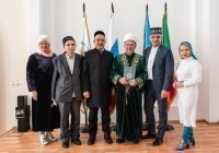 Перевод Корана от ДУМ РТ презентовали в Ульяновске