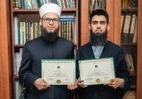 Специалисты ДУМ РТ стали сертифицированными экспертами в области исламских финансов