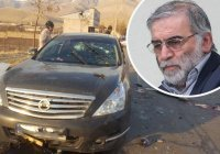 Глава разведки Ирана заявил о непричастности Израиля к убийству Фахризаде