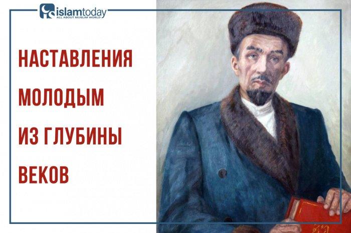 Советы Каюма Насыри, которые сейчас обрели особую актуальность (Источник фото: yandex.ru)