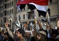 США исключили хуситов из списка террористических организаций