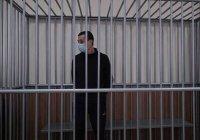Иностранец получил 10 лет заключения за подготовку теракта в Хабаровске
