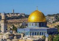 Является ли мечеть Аль-Акса в Иерусалиме настоящей мечетью Аль-Акса?