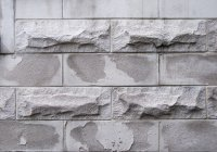 Создан бетон, самовосстанавливающийся благодаря бактериям