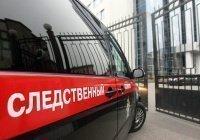 СК установил подозреваемых в нападении на военных в Чечне в 2000 году