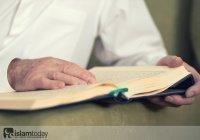 В каком аяте Корана говорится о таяммуме?