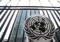 США отозвали в СБ ООН требование о восстановлении санкций против Ирана