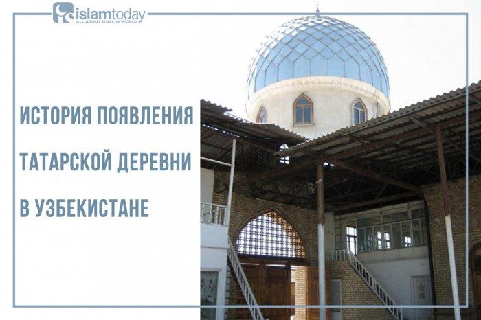 Старинная мечеть Ногай Кургана. (Источник фото: mytashkent.uz, автор фото Нариман Каримов)
