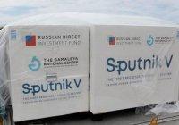 Миллиардер подарит Узбекистану 500 тысяч доз вакцины от COVID-19