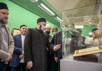 Муфтий открыл выставку «В мире священного Корана» в Елабуге