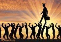 Качества эгоистов, которые раскрыл Пророк ﷺ