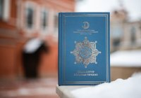Абу Али аль-Ашари ответил на критику смыслового перевода Корана ДУМ РТ