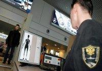 В ФСБ рассказали, как распознают террористов-смертников в аэропортах