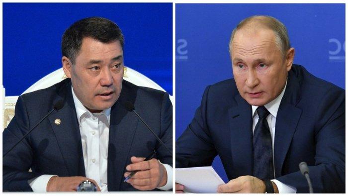 Путин и Жапаров обсудят сотрудничество России и Киргизии.