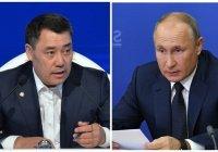 Стало известно, что Жапаров хочет обсудить с Путиным