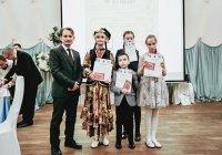 В БФ «Ярдэм» подвели итоги конкурса среди детей с ОВЗ «Без булдырабыз»