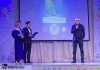 «Панорама» народов Татарстана через призму кинематографа