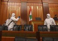 Ливан рискует остаться без вакцины из-за привившихся вне очереди депутатов
