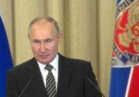 Путин: зарубежные спецслужбы используют террористов в своих интересах