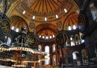 Греция призвала Турцию вернуть Айя-Софии статус музея