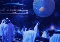 Россия готовит соглашение с ОАЭ по космосу