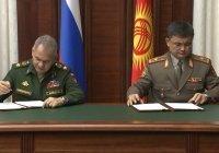 Россия и Киргизия утвердили программу стратегического партнерства до 2025 года