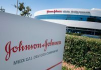 Бахрейн первым в мире одобрил COVID-вакцину Johnson&Johnson