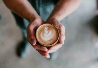 Стало известно, помогает ли кофе сжигать жир