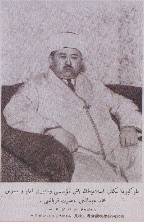 Основатель типографии «Матбагаи Исламия» и лидер тюрко-татарской общины в Токио Габдулхай Курбангалиев (этнический башкир)