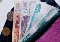 Определены регионы с самыми высокими зарплатами