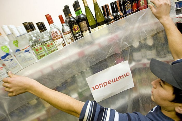 В Туркменистане не будут продавать алкоголь по выходным.